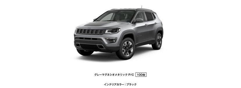 compass-trailhawk-1.jpg